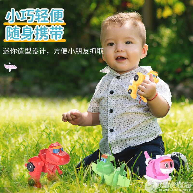 澄兴玩具厂-(167)-帮帮龙-中文版主图 (4).jpg