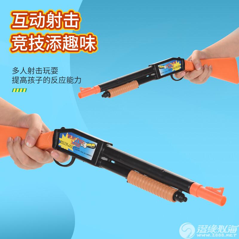 陈镇海玩具厂-(LT833-0202)-鸭子枪-中文版主图2.jpg