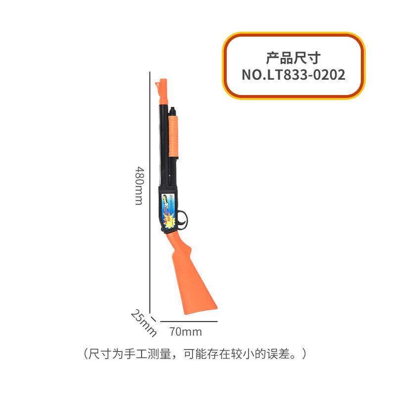 陈镇海玩具厂-(LT833-0202)-鸭子枪-中文版主图7.jpg
