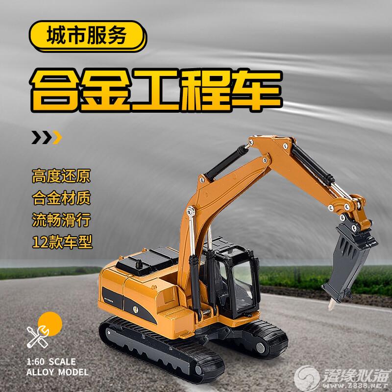华一厂玩具厂【2020年新品】合金工程车