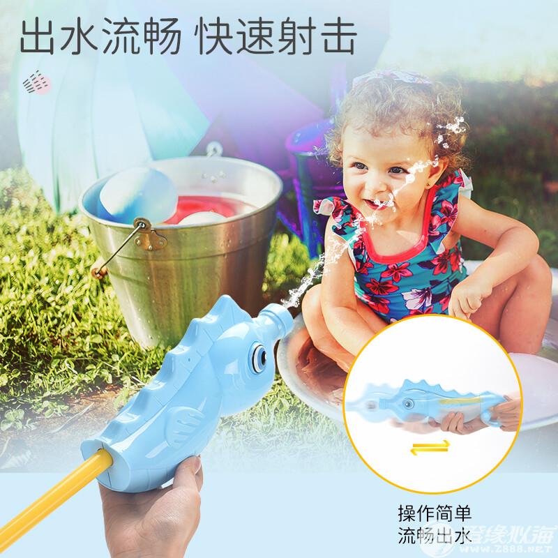 海龙达玩具厂-(W-Y03-1)-海马水炮-中文版主图 (4).jpg