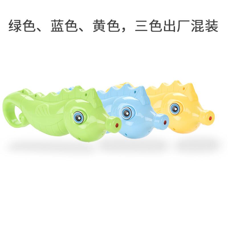 海龙达玩具厂-(W-Y03-1)-海马水炮-中文版主图 (5).jpg