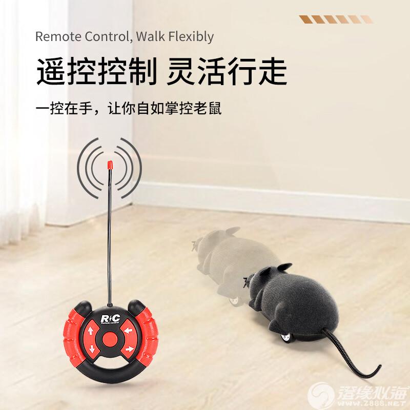 秀金(顺通)玩具厂-(XJ-3028)-四通遥控老鼠-中文版主图 (4).jpg