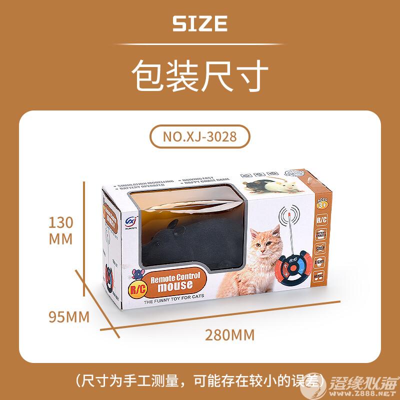 秀金(顺通)玩具厂-(XJ-3028)-四通遥控老鼠-中文版主图 (6).jpg