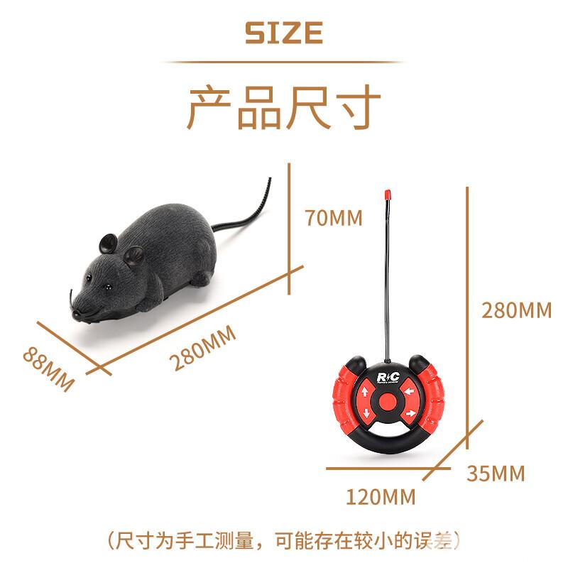 秀金(顺通)玩具厂-(XJ-3028)-四通遥控老鼠-中文版主图 (5).jpg