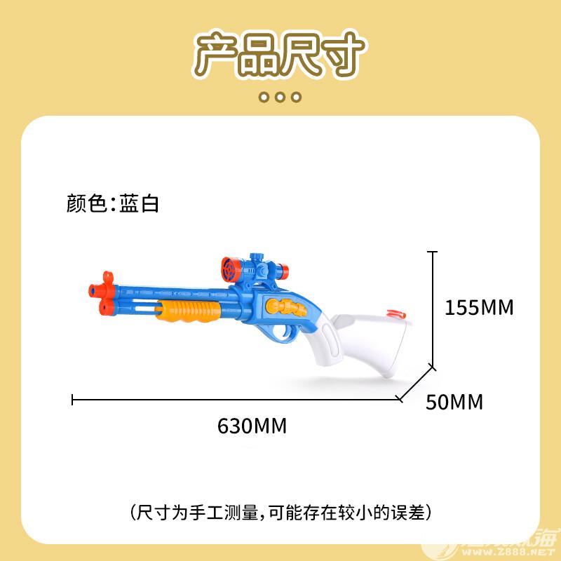 协同玩具厂-(FD-109)-高压水枪-中文版主图 (8).jpg