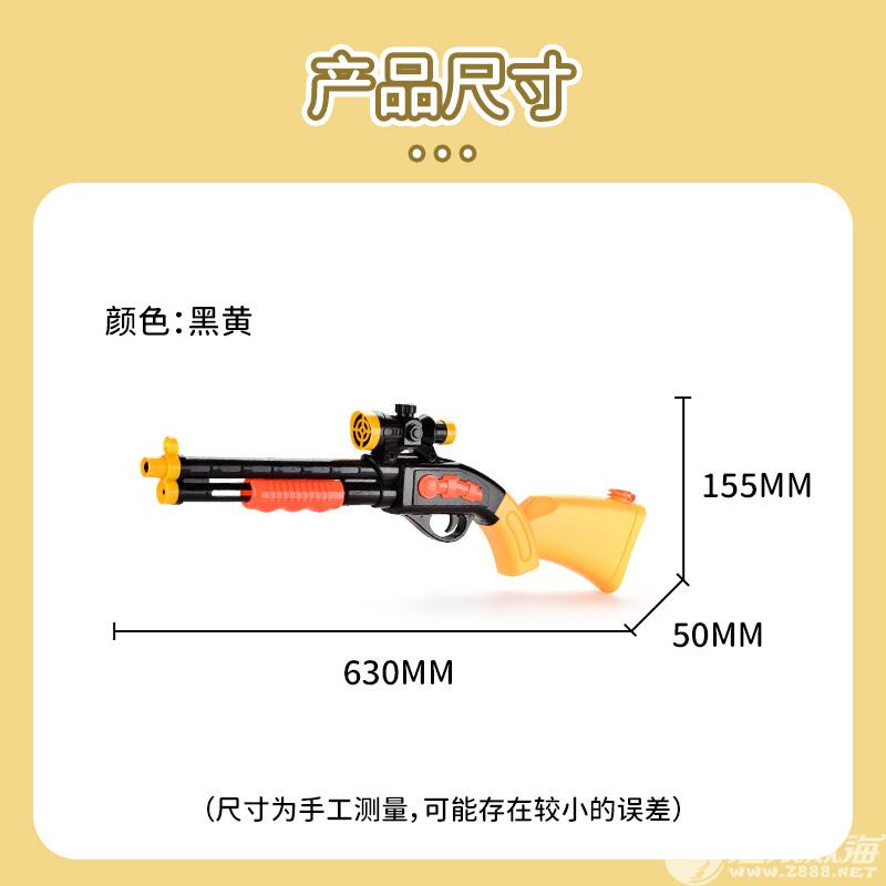协同玩具厂-(FD-109)-高压水枪-中文版主图 (7).jpg