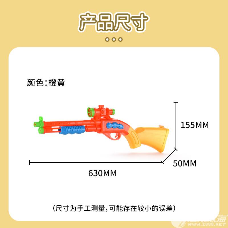 协同玩具厂-(FD-109)-高压水枪-中文版主图 (6).jpg