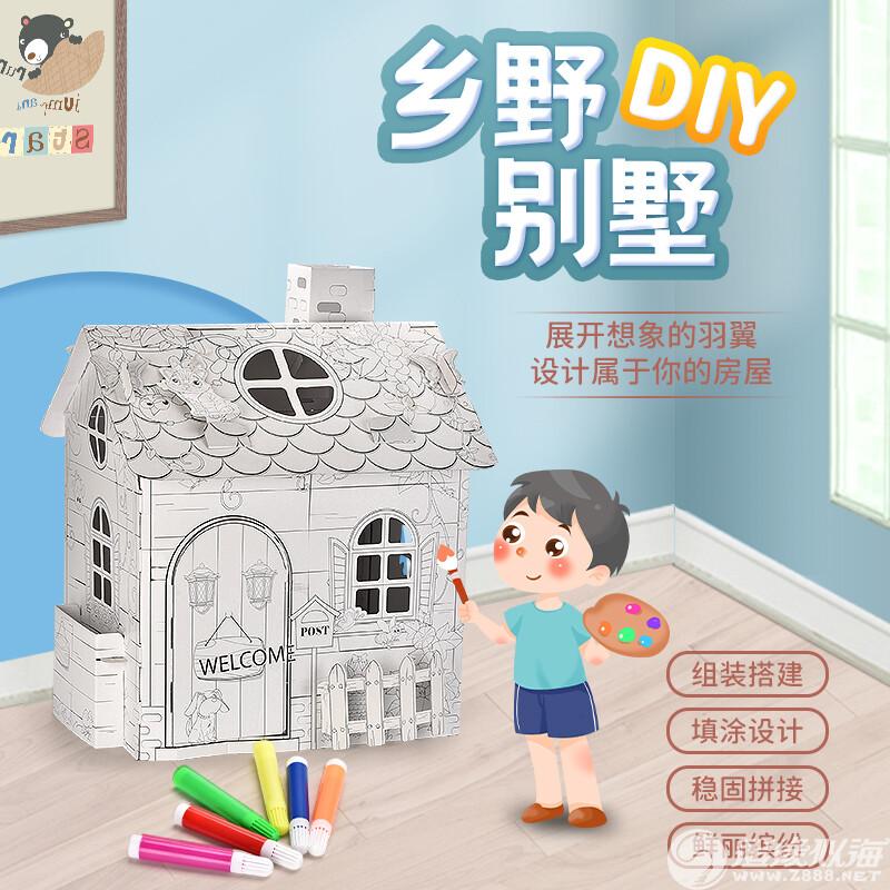 玉合纸品玩具厂【2020年新品】乡野别墅