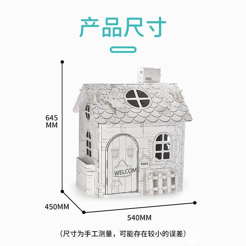 玉合纸品玩具厂-(Y802)-乡野别墅-中文版主图 (6).jpg