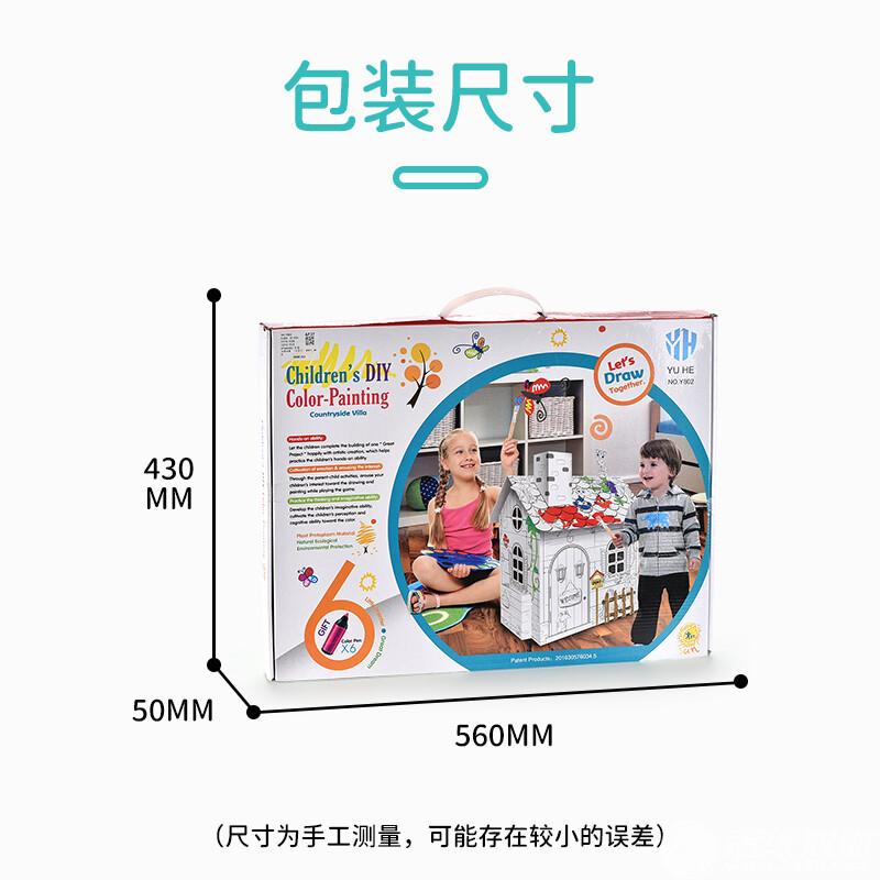 玉合纸品玩具厂-(Y802)-乡野别墅-中文版主图 (7).jpg