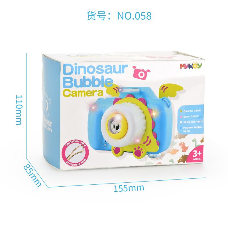 美维尔玩具厂-(058、058-1)-泡泡相机-中文主图(7).jpg
