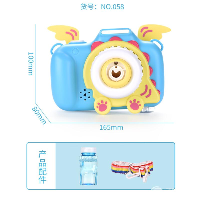 美维尔玩具厂-(058、058-1)-泡泡相机-中文主图(5).jpg