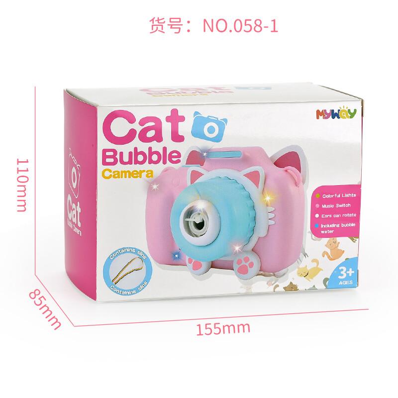 美维尔玩具厂-(058、058-1)-泡泡相机-中文主图(8).jpg