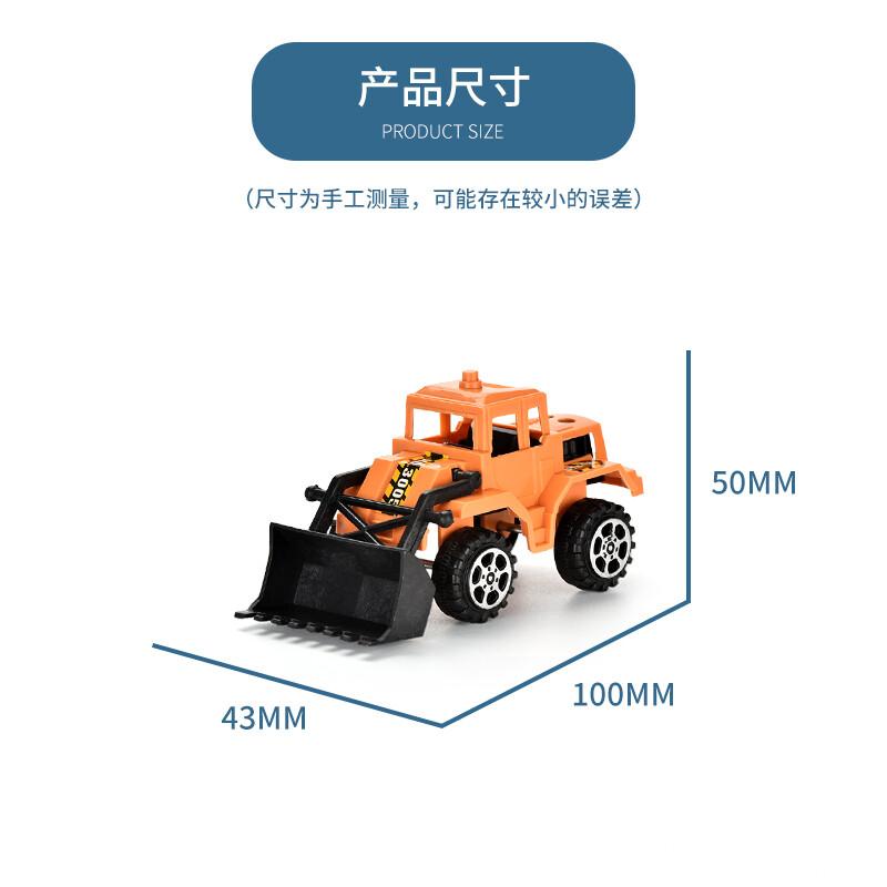 桐乐玩具厂-(3005)-滑行工程车-中文版主图 (8).jpg