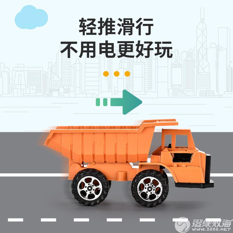 桐乐玩具厂-(3005)-滑行工程车-中文版主图 (2).jpg