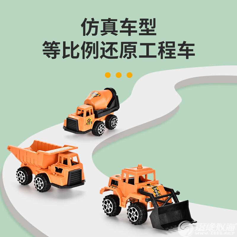 桐乐玩具厂-(3005)-滑行工程车-中文版主图 (3).jpg
