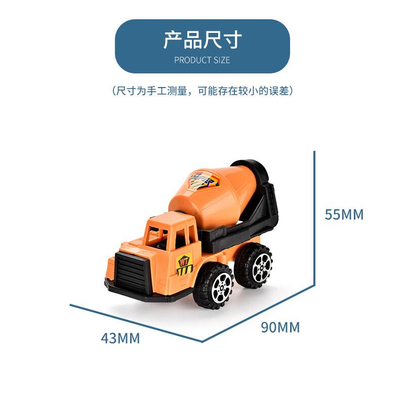 桐乐玩具厂-(3005)-滑行工程车-中文版主图 (6).jpg