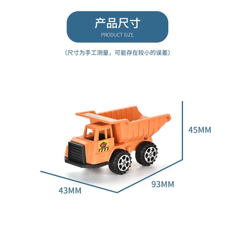 桐乐玩具厂-(3005)-滑行工程车-中文版主图 (7).jpg