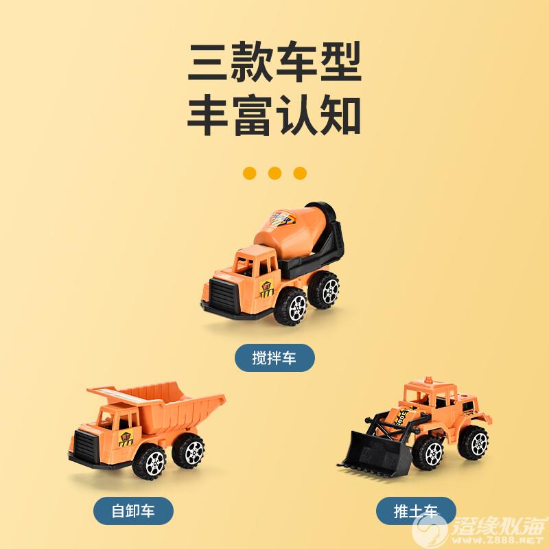 桐乐玩具厂-(3005)-滑行工程车-中文版主图 (4).jpg
