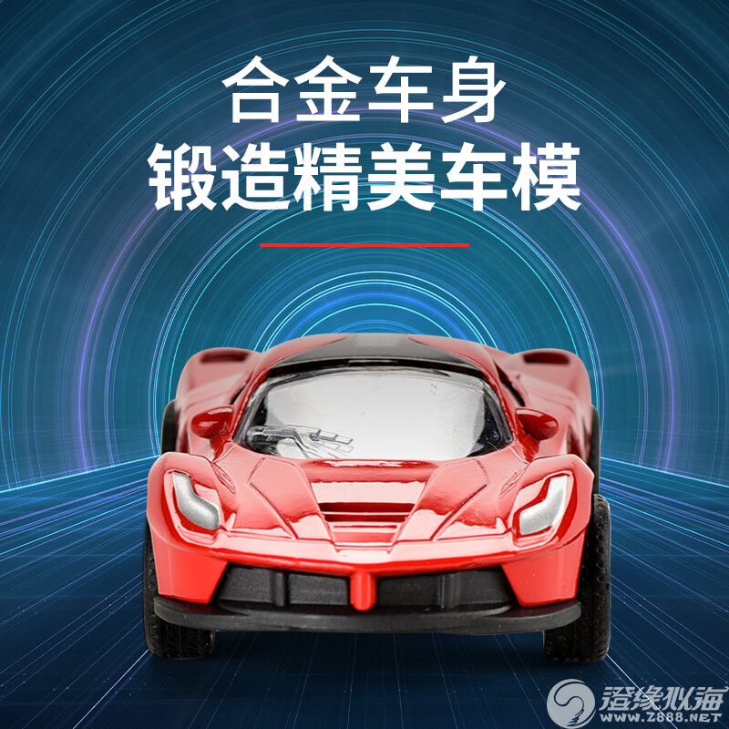 新兴玩具厂-(198-1013系列)-合金回力跑车-中文版主图 (2).jpg