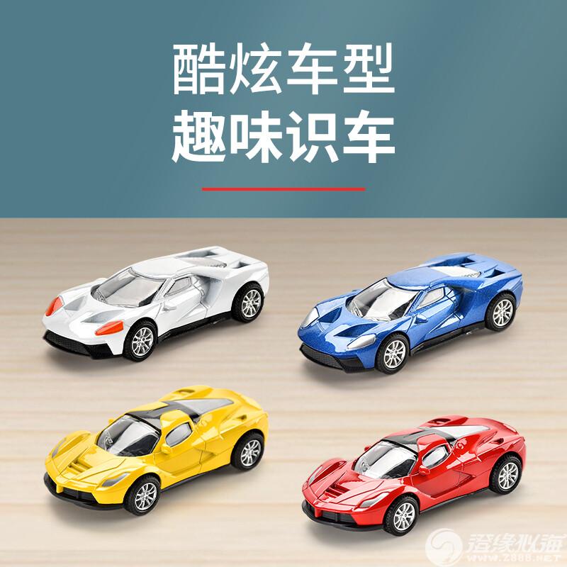 新兴玩具厂-(198-1013系列)-合金回力跑车-中文版主图 (4).jpg