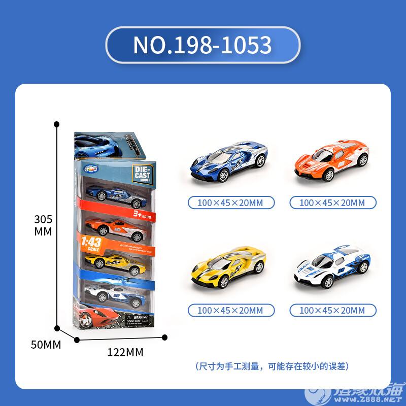 新兴玩具厂-(198-1013系列)-合金回力跑车-中文版主图 (8).jpg