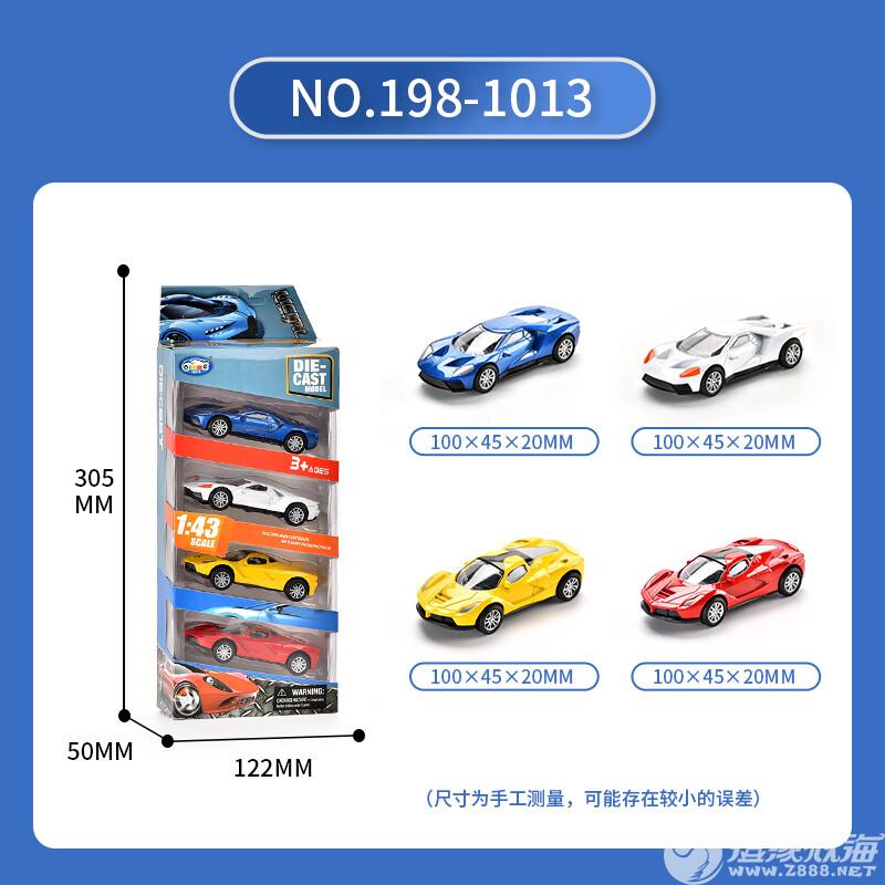 新兴玩具厂-(198-1013系列)-合金回力跑车-中文版主图 (5).jpg