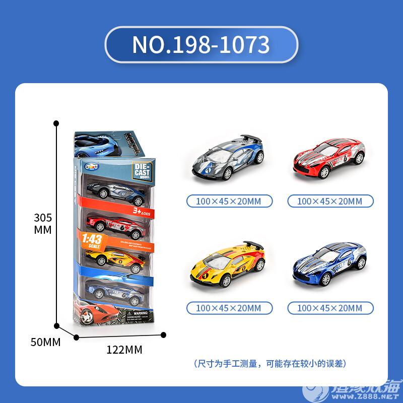 新兴玩具厂-(198-1013系列)-合金回力跑车-中文版主图 (10).jpg