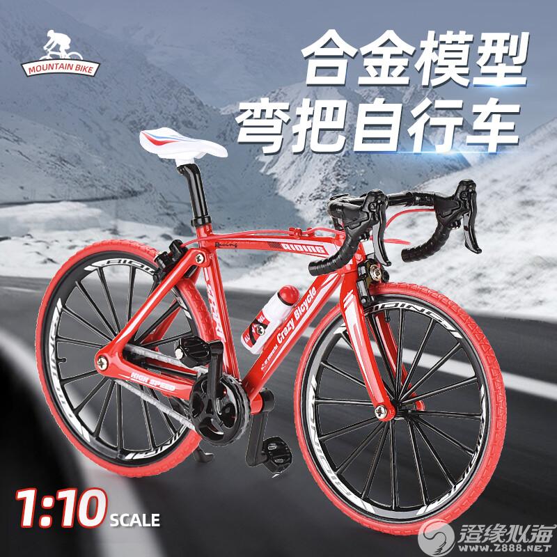 子悦玩具厂-(0818-4A)-合金弯把自行车-中文版主图 (1).jpg