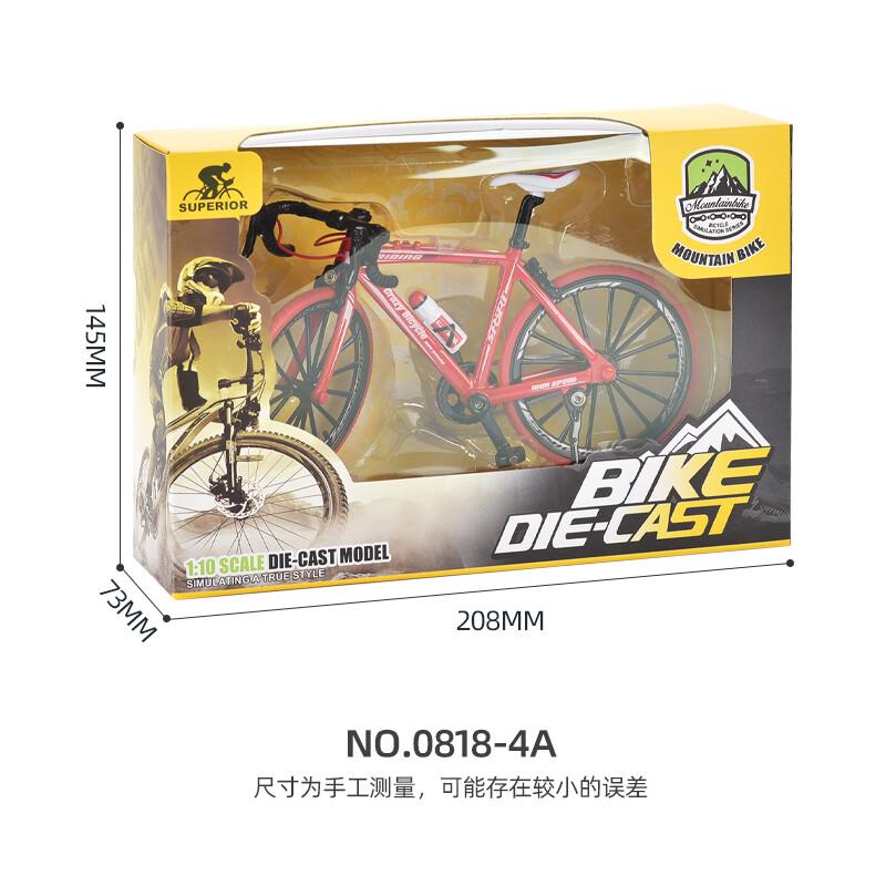 子悦玩具厂-(0818-4A)-合金弯把自行车-中文版主图 (5).jpg