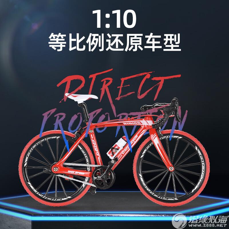 子悦玩具厂-(0818-4A)-合金弯把自行车-中文版主图 (2).jpg