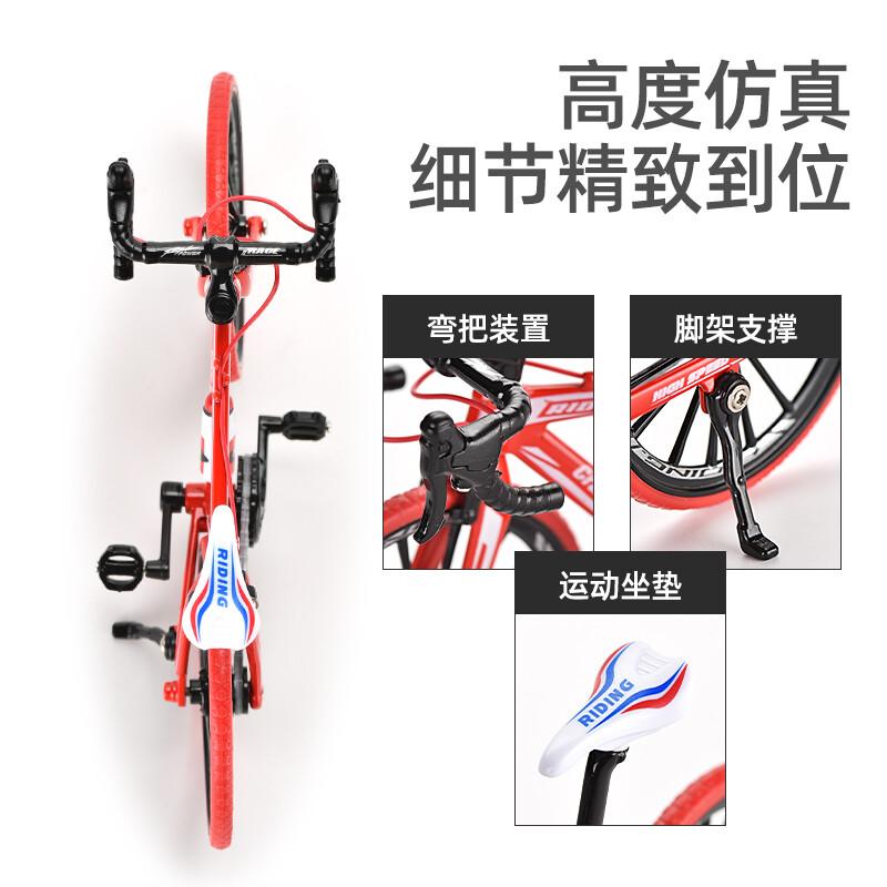 子悦玩具厂-(0818-4A)-合金弯把自行车-中文版主图 (3).jpg