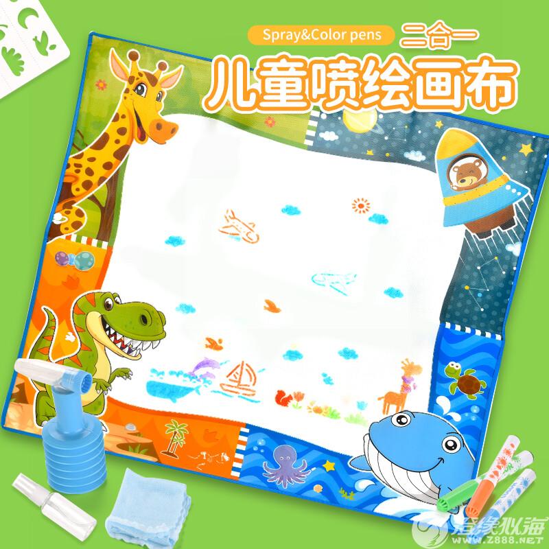 艺匠玩具厂-(Z185-5A)-儿童喷绘画布-中文版主图1.jpg