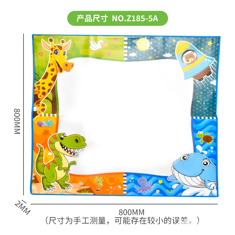 艺匠玩具厂-(Z185-5A)-儿童喷绘画布-中文版主图7.jpg