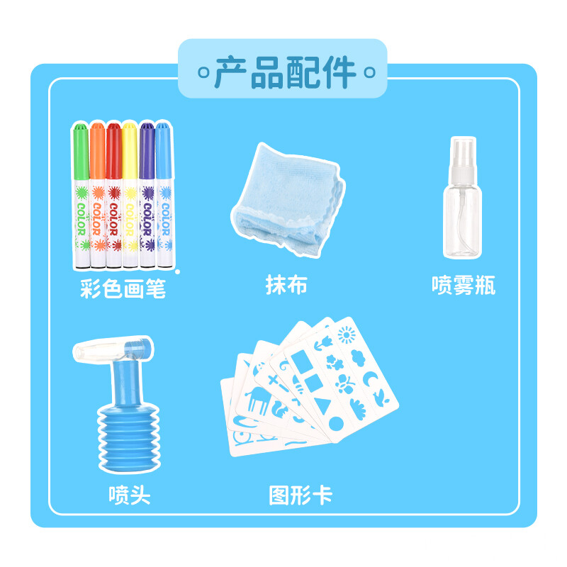 艺匠玩具厂-(Z185-5A)-儿童喷绘画布-中文版主图5.jpg