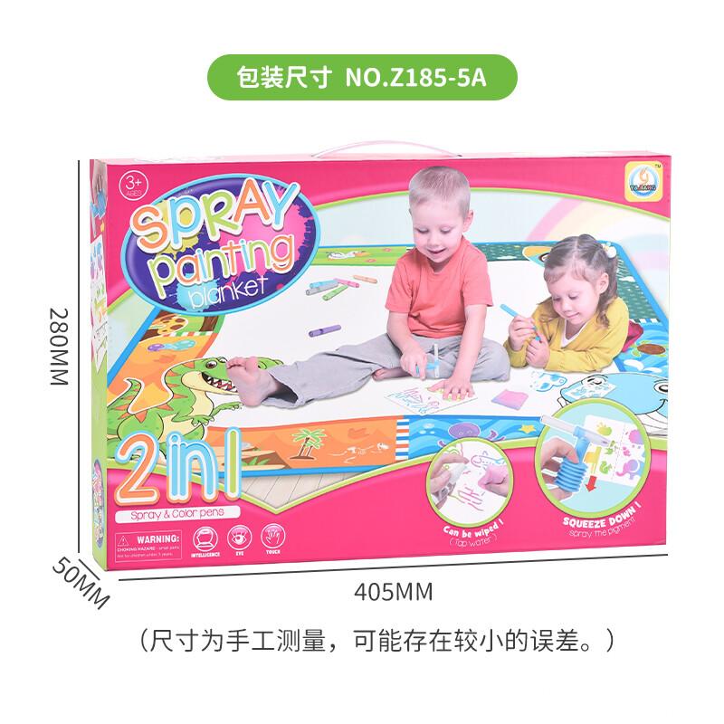 艺匠玩具厂-(Z185-5A)-儿童喷绘画布-中文版主图6.jpg
