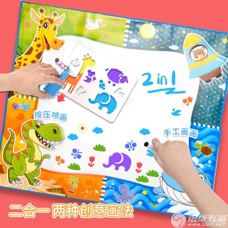 艺匠玩具厂-(Z185-5A)-儿童喷绘画布-中文版主图2.jpg