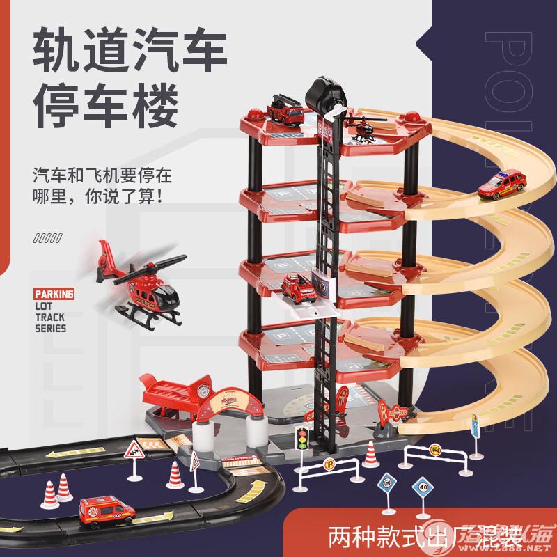 晟炜玩具厂-(259、260)-合金停车场-中文版主图 (1).jpg
