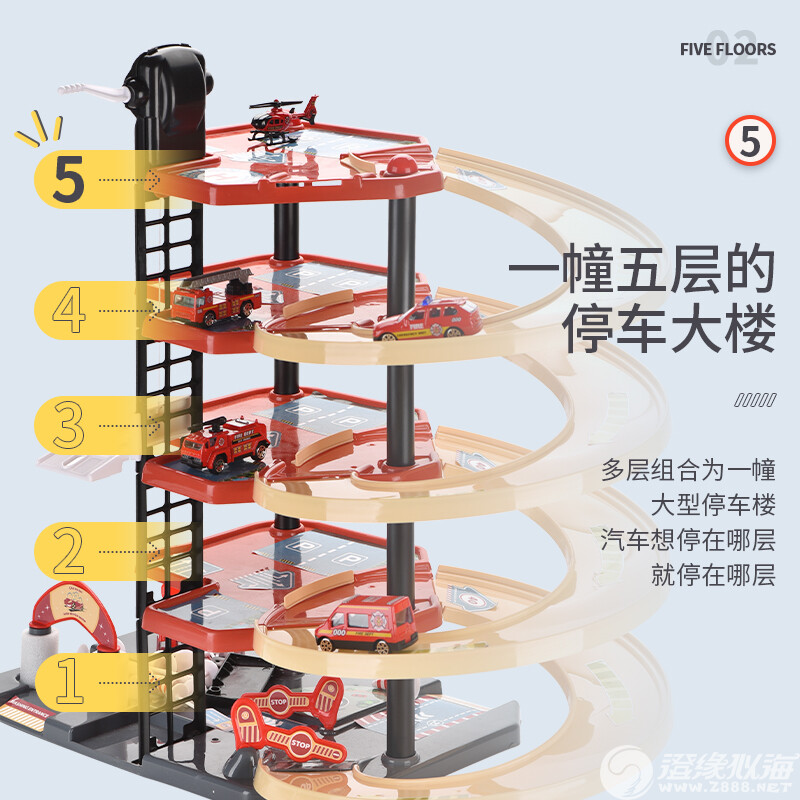 晟炜玩具厂-(259、260)-合金停车场-中文版主图 (3).jpg