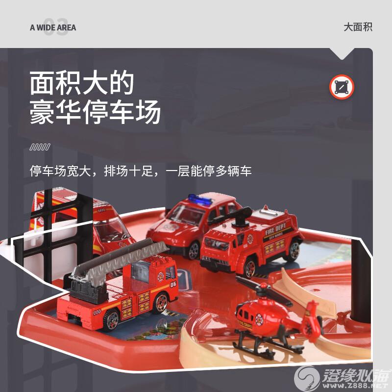 晟炜玩具厂-(259、260)-合金停车场-中文版主图 (4).jpg