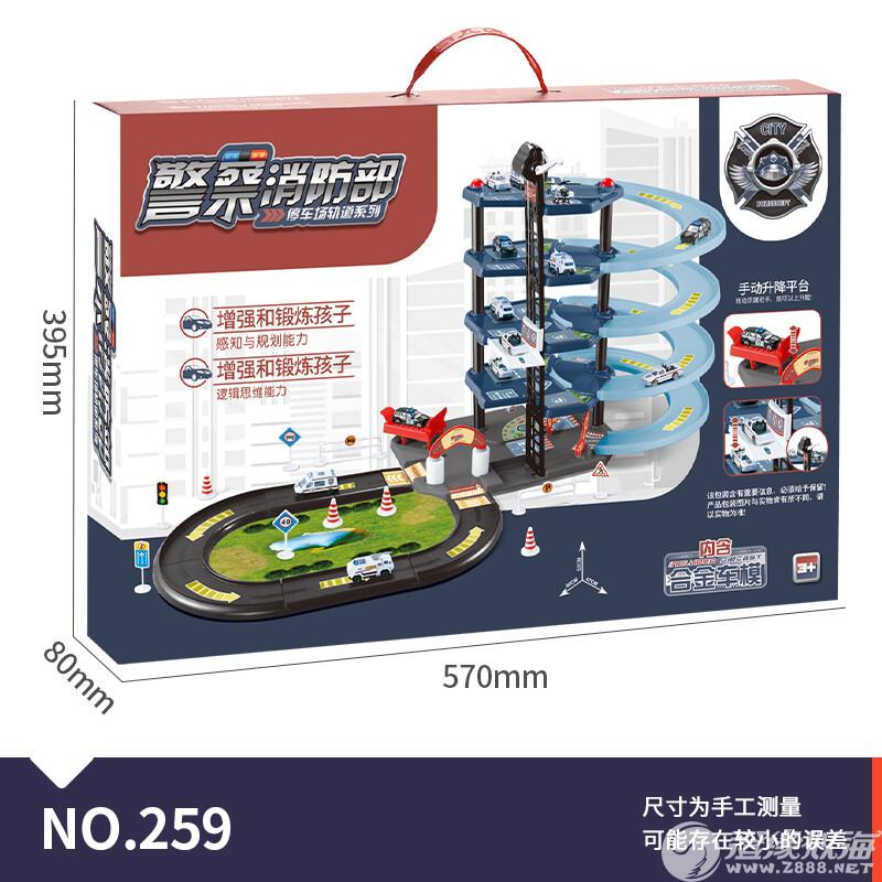 晟炜玩具厂-(259、260)-合金停车场-中文版主图 (5).jpg