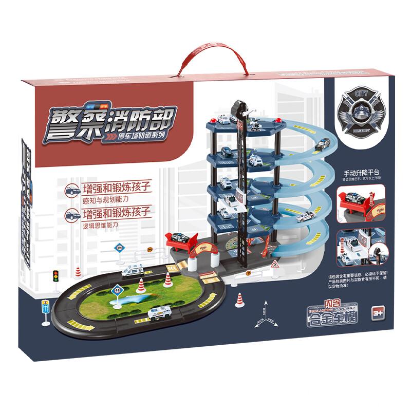 晟炜玩具厂-(259、260)-合金停车场-中文版主图 (11).jpg