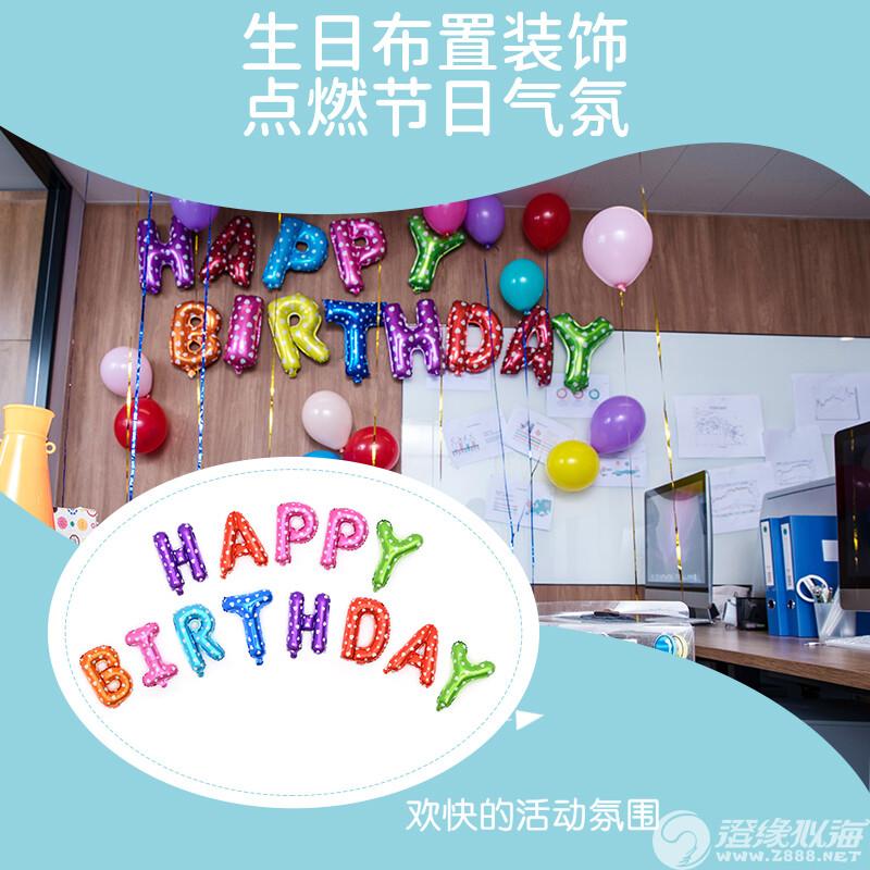 贝乐玩具厂-(TZ0014)-瘦体字母纸卡套装-中文版主图2.jpg