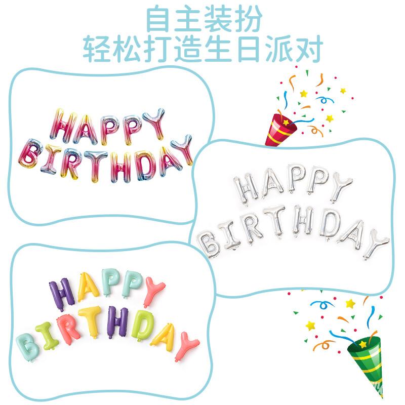 贝乐玩具厂-(TZ0014)-瘦体字母纸卡套装-中文版主图3.jpg