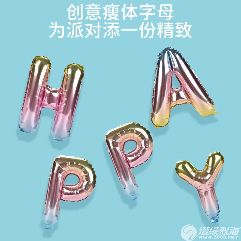 贝乐玩具厂-(TZ0014)-瘦体字母纸卡套装-中文版主图4.jpg