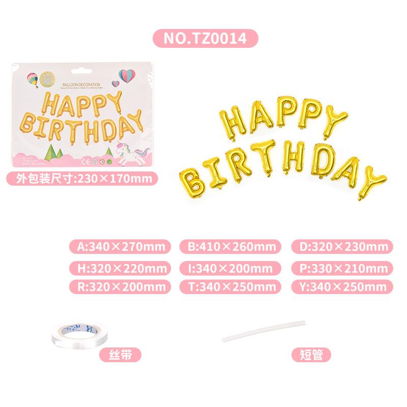 贝乐玩具厂-(TZ0014)-瘦体字母纸卡套装-中文版主图8.jpg