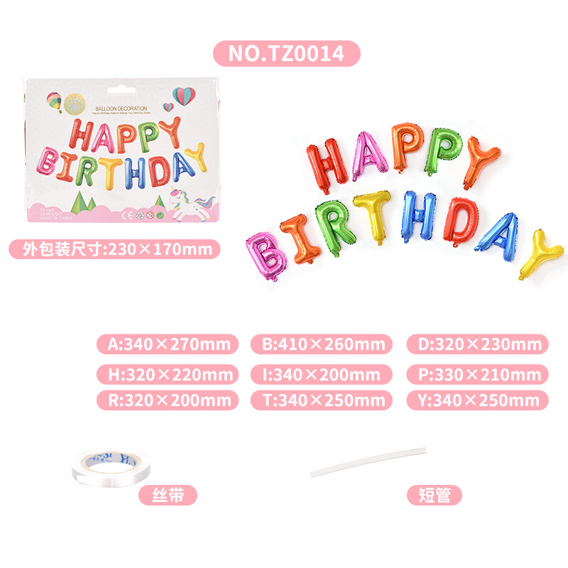 贝乐玩具厂-(TZ0014)-瘦体字母纸卡套装-中文版主图9.jpg
