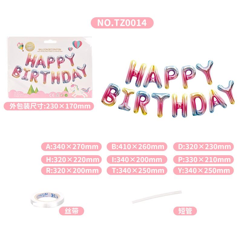 贝乐玩具厂-(TZ0014)-瘦体字母纸卡套装-中文版主图7.jpg
