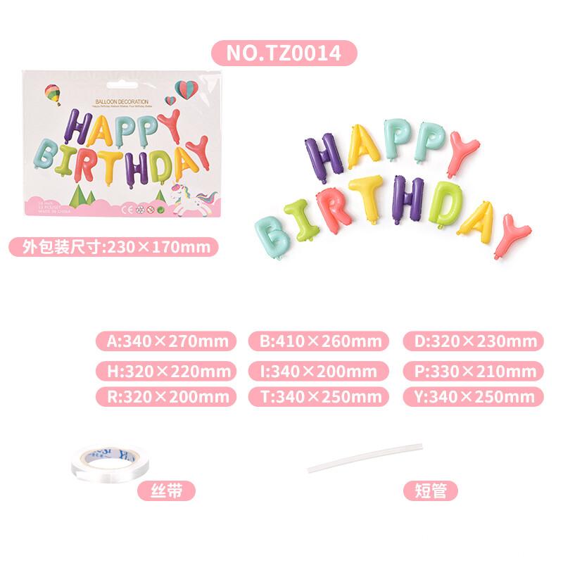 贝乐玩具厂-(TZ0014)-瘦体字母纸卡套装-中文版主图12.jpg